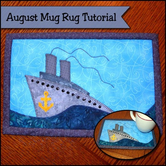 sea mug rug tutorial
