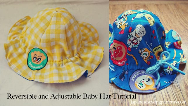 Reversible Baby Hat FREE Pattern and Tutorial - Sewing 4 Free 95459ab8dbe