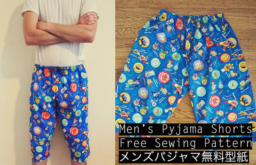 Free Mens Pajama Pants Sewing Pattern And Tutorial Sewing 4 Free