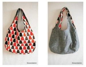 Reversible Bag FREE Sewing Tutorial